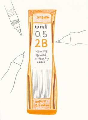uniシャープペンシル芯2B